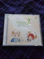 VitaminZ 羊でおやすみシリーズ 節約友の会でおやすみ 鳥海 代永