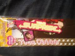 初代ぱちんこAKB48景品「大島優子携帯ストラップ」新品未使用