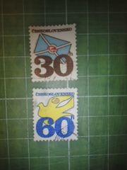 旧チェコスロバキア郵便画切手2種類(CS14)♪