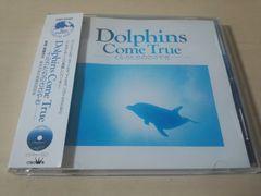 CD「ドルフィンズカムトゥル イルカたちのささやき」●