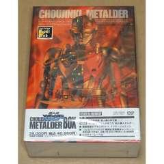 新品 DVD 超人機メタルダーBOX