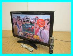 シャープAQUOS32V型ハイビジョン液晶テレビLC-32E9/2012年製