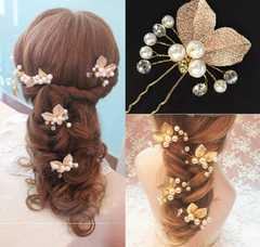 ゴールド花かんざし まとめ髪ヘアピン3個セット結婚式ウエディング
