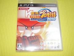 PS3★実況パワフルプロ野球2010