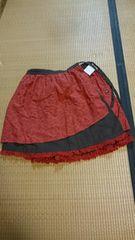 新品タグつき☆drug store's巻きスカート☆サイズ4