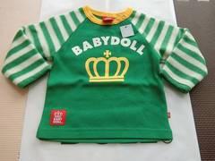 ♪新品 BABYDOLL あったかフリース グリーン 80�p♪