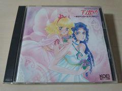 CD「アンジェリーク」〜恋はプッシュ&プッシュ! 葛生千夏●