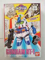 ガンダムBB戦士!ガンダムNT-1!未組み立て