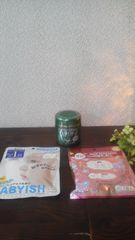 *しっとりスベスベアロエクリーム&糀姫 日本酒フェイスマスク&ベイビッシュホワイトマスク