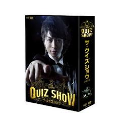 ■DVD『ザ・クイズショウ DVD-BOX』櫻井翔(嵐) 横山裕(関ジャニ)