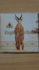 倖田來未☆Kingdom☆2008.1.30☆CD☆KODAKUMI