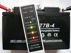 ■GT7B-4,YT7B-BS互換シグナスX マジェスティ新品バッテリー
