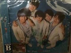 激安!☆SexyZone/勝利の日まで☆初回盤B/CD+DVD☆新品未開封☆
