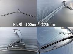 三菱エアロワイパーブレード トッポ トッポBJ