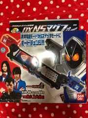 仮面ライダーフォーゼ DX NSマグフォン