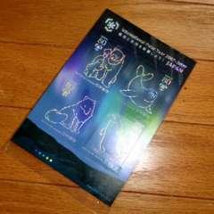 切手シートAA☆80円X4 南極・北極 極地と氷河を保護しよう