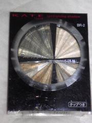 黒木メイサモデルKATEスポットライティングシャドゥBR-2ブラウン1コ発色OK^-^