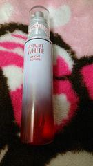 ◇アスタリフト ホワイト  ブライトローション  美白化粧水◇
