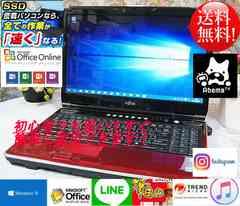 綺麗な赤☆SSD交換可☆FMV-AH700☆彡最新Windows10搭載☆