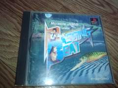 PS☆バッシング ビート☆釣りゲーム。