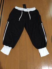 ハーフパンツ 裾絞りタイプ サイズXL ブラック