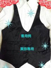 ホルターネック黒ベスト◆KERA/ガーリー系◆良品即決