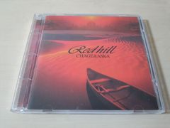 CHAGE&ASKA CD「RED HILL」チャゲアス 飛鳥涼★