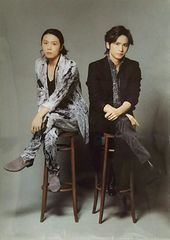 KinKi Kids Party!〜ありがとう20年〜★クリアファイル