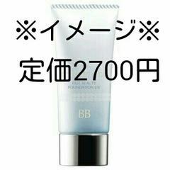 カネボウ/コフレドール☆ファストビューティーファンデUV[01/明るめの肌色]定価2700円