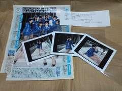 ミニスカポリス 斉藤まや直筆サイン入りポラロイド写真3枚