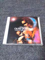 Cry-Max Pleasure Super-Loud,Trance and Violence for Extacy-