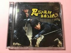 ジャニーズWEST ええじゃないか 初回盤忍ジャニ盤 CD+DVD