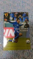 2006 カルビー日本代表カード 2nd-24 高原 直泰