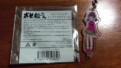 おそ松さん ミニアクリルチャーム トト子
