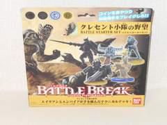 バトルブレイク★クレセント小隊の野望 バトルスターターセット