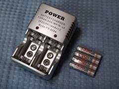 ULTRACELL 1350mAh Ni-MH (単4) 充電池 4本&急速充電器