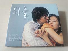 韓国映画サントラCD「四月の雪」ぺ・ヨンジュンDVD付 K-POP●