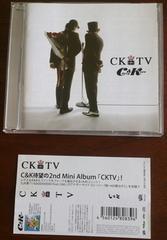 (CD)C&K/シーアンドケー☆CKTV★帯付き♪即決価格♪