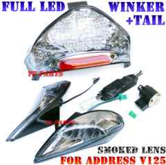 【高品質新型】アドレスV125 CF46AフルLEDウインカー・LEDテールスモーク