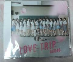 LOVE TRIP 劇場盤