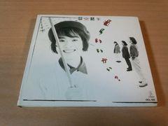 東京少年CD「も〜いいかい?」笹野みちる 初回盤 廃盤●