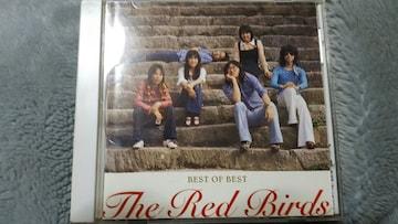 赤い鳥 ベストオブベスト