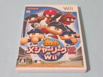 Wiiゲームソフト 実況パワフルメジャーリーグ2Wii パワプロ