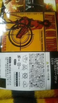 未開封/非売品 フランネルハーフケット/ブランケット 進撃の巨人/ミカサ ¥1,300