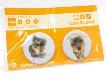 送定140円10kgTHEDOGバッヂ犬缶Badgeヨークシャーテリアヨーキーバッチ文具アクセサリー