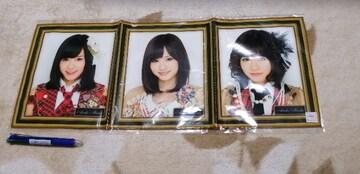 元AKB48前田敦子☆祝 AKB48卒業 卒業メモリアル劇場壁写タオル