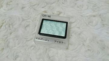 マキアージュ アイカラー GR146