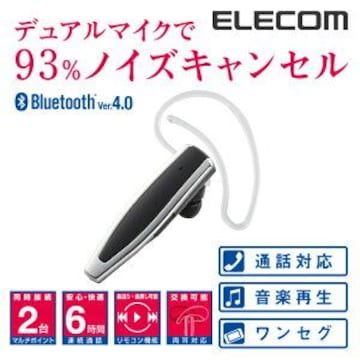 ELECOM Bluetoothヘッドセット NFC LBT-PCHS510BK