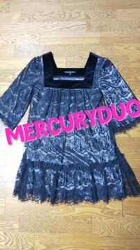 MERCURYDUO★黒レース★ワンピースチュニック