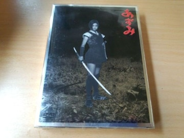 映画DVD「あずみ デラックスエディション」上戸彩 初回盤 2枚組
